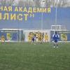 Дубль. Металлист - Динамо К 1-3. Фото Светланы Барилко